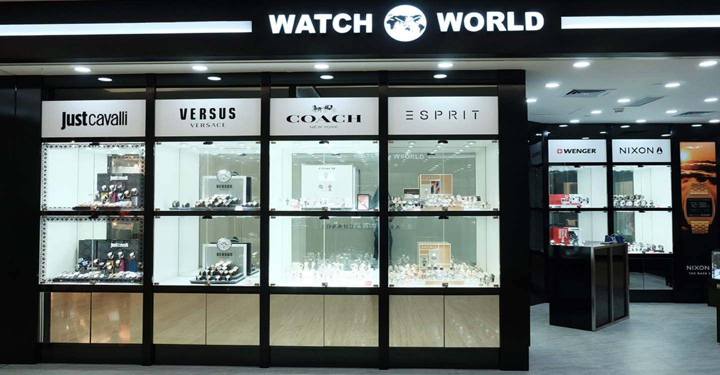 Watch World